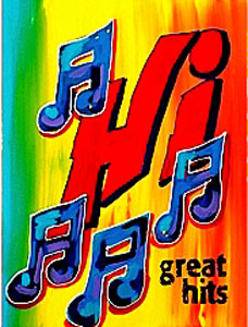 Memphis Music Labels - HI - 18x24 - SOLD